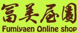 Fumiyaen Online Shop